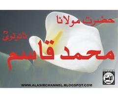 get your ex wife back molana akbar khan+91-8769225480,,,,,,,,,,