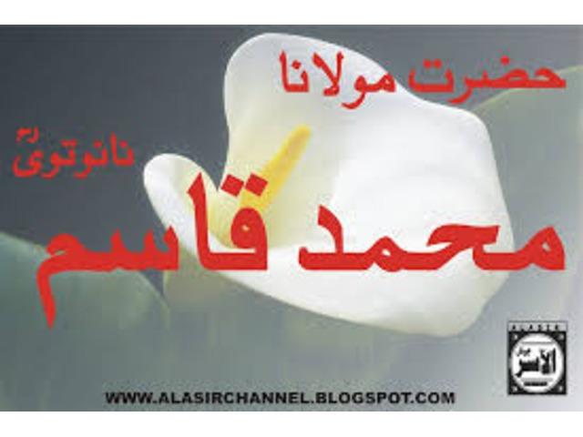 get your husband back molana akbar khan+91-8769225480,,,,,,,,,,,,,